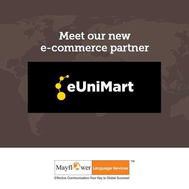e-Unimart
